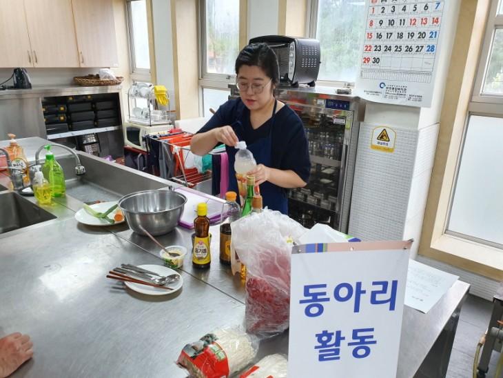강사님 음식 조리방법 설명 중